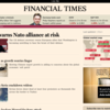 ft-html5-app-home-page.png