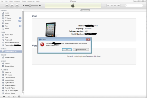 ipad-upgrade-fail-ios-5.png