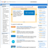 nimble-google-apps-notable-section.png
