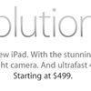 the-new-ipad-resolutionary.png