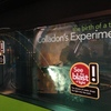 corning-museum-of-glass-8.JPG
