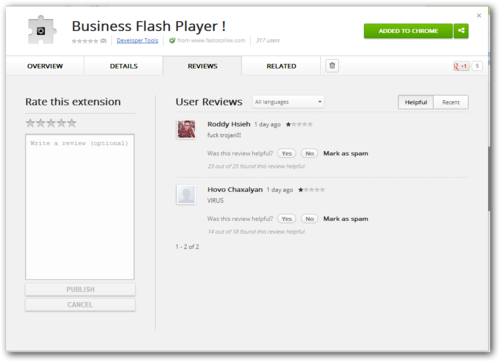business-flash-player.png