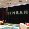 GENBAND Perspectives 14 Live Blog.JPG