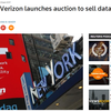 verizon-terremark-sale.png