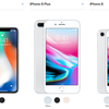 Thumbnail image for comparison-iphone-x-iphone8-iphone-8-plus.png