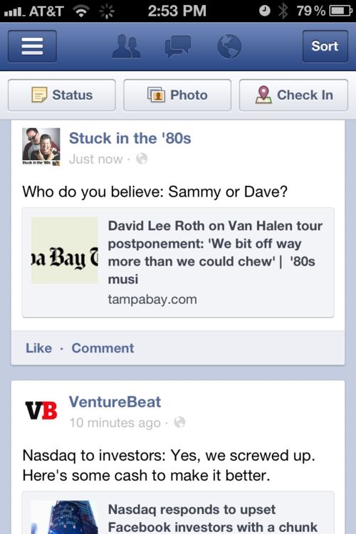 facebook-mobile-ios-no-ads.PNG