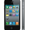 Apple-iPhone-4-The-Worlds-Thinnest-Highest-Resolution-SmartPhone-3G.png